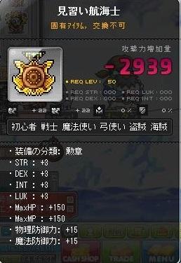 Maple1309265_231542.jpg