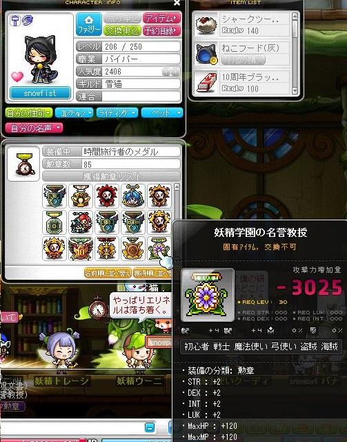 Maple130927_112637.jpg