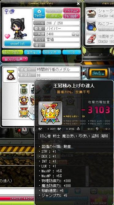 Maple131001_111353.jpg