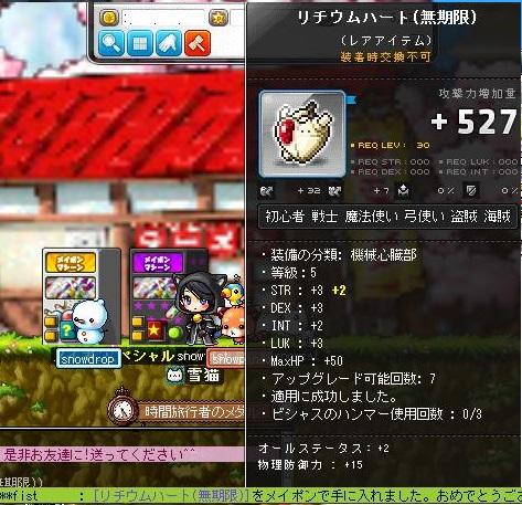 Maple131024_104415.jpg
