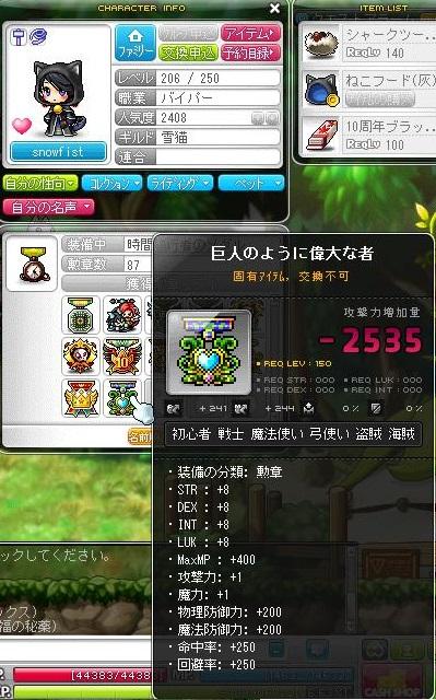 Maple131108_105652.jpg