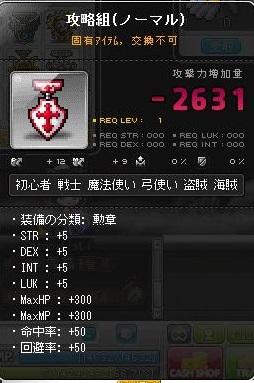 Maple131112_011818.jpg
