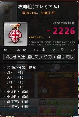 Maple131119_100618.jpg