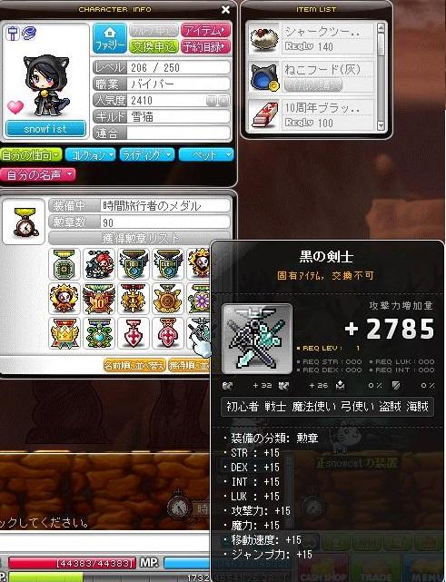 Maple131119_100620.jpg