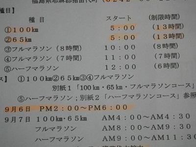 IMGP3166.jpg