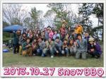 fc2_2013-11-10_23-48-32-985.jpg