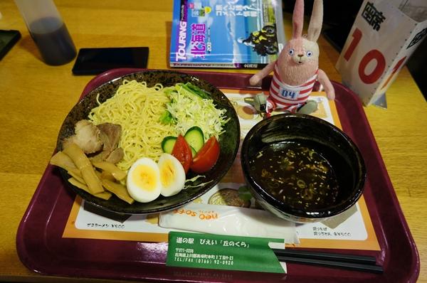 美瑛・つけ麺