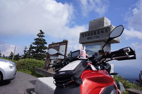 日本最高地点
