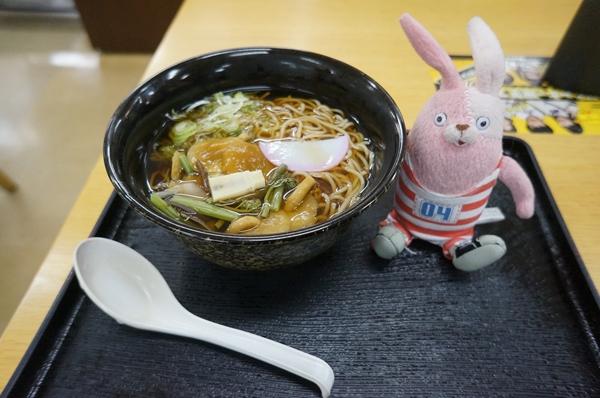 安達太良 山菜きのこ蕎麦