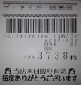 131030_2041~01.jpg