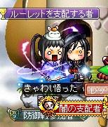 きゃわいぃぃ3-3