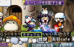 きゃわいぃぃ4-4