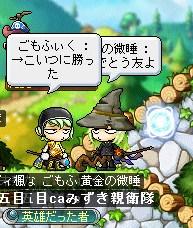 ごもふぃく1-1