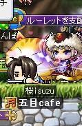 isuzu2-2.jpg