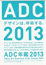 ADC2013.jpg