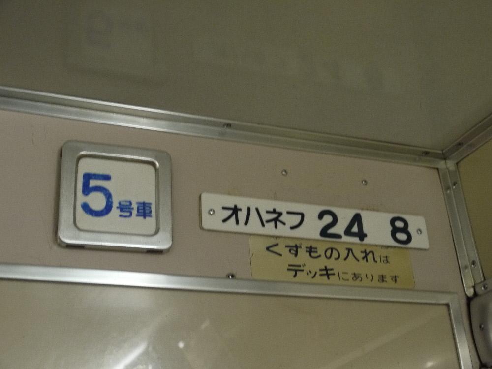 P1330779(1).jpg