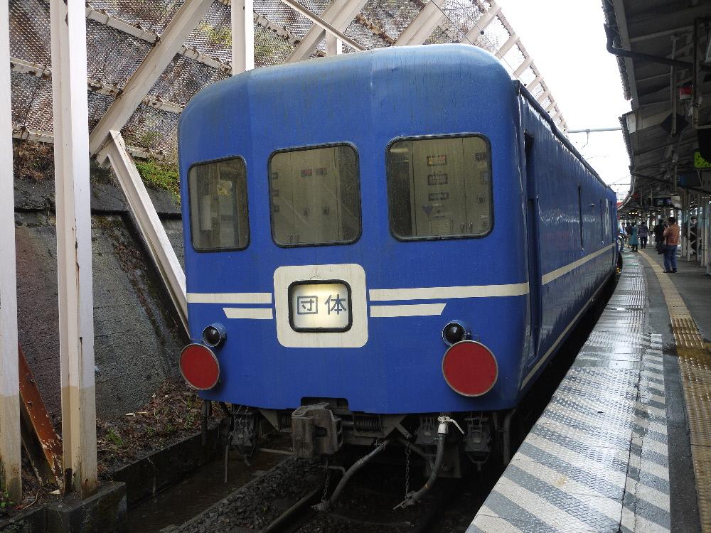 P1330943(1).jpg
