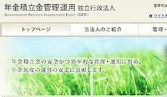 fc2_2013-11-16_07-18-05-766.jpg