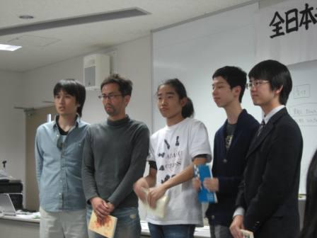 GO表彰式(1日コース)