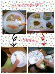20130813間食三昧