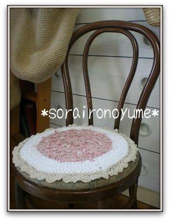 *soraironoyume*