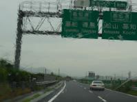7月15日 香川・どしゃ降り