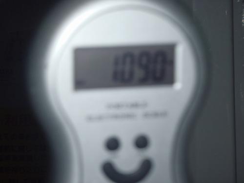 1301138.jpg