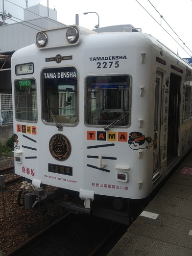 たま駅長の旅7