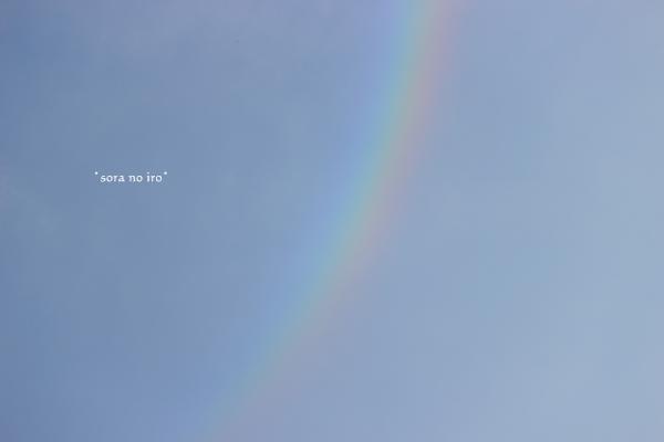 rainbow9670.jpg