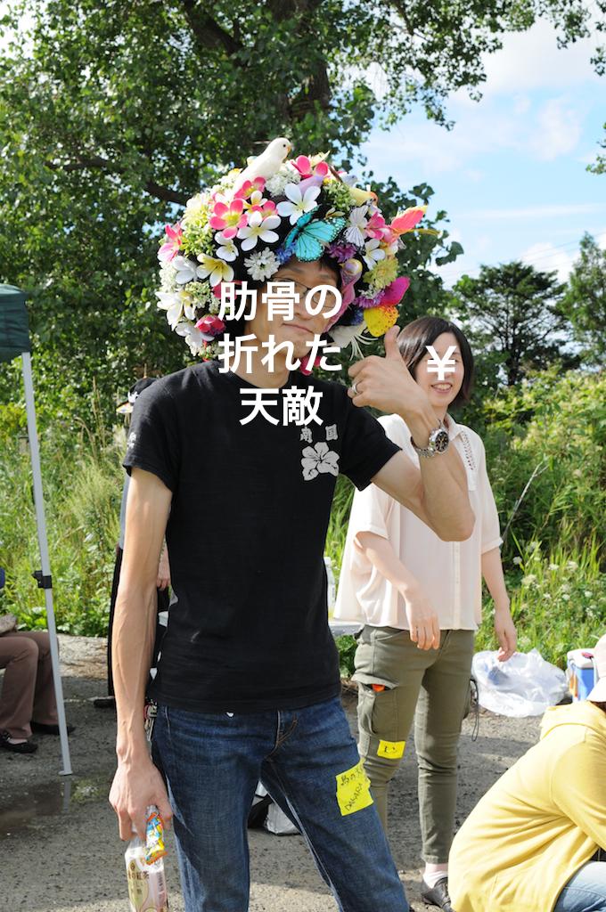 torikaizokunotsudoi2013082527.jpg