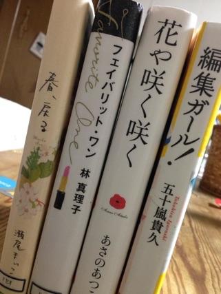 book_20141223160740f0c.jpg