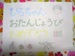 004_convert_20130716203700.jpg