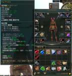 2013_09_25 01_35_07