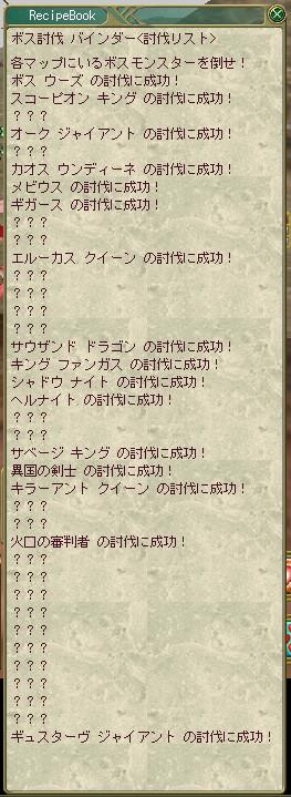 20131110094755.jpg