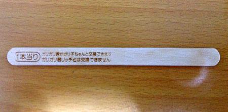 2013-09-30-001.jpg