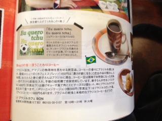 20130915帯広BON雑誌