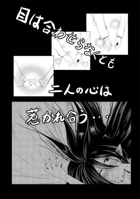 yokoku_004.jpg