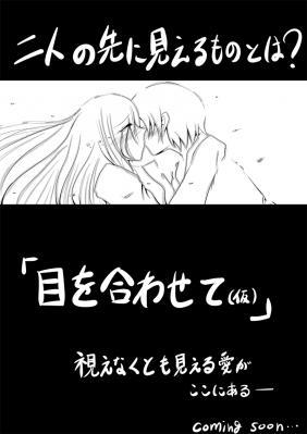 yokoku_006.jpg