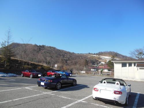 4茶臼山2