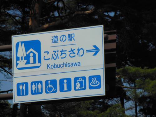 7八ヶ岳4