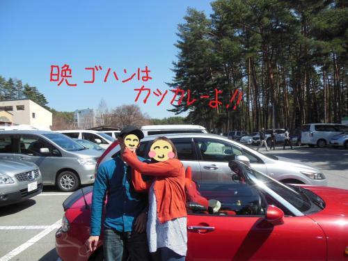 7八ヶ岳5