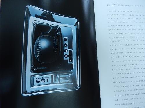 830・3エボ3