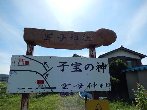 08・31・3新潟3