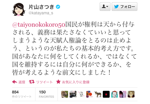 20121207190032.png
