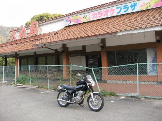 SRで行く廃墟ツー後編(・∀・)