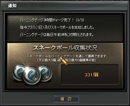 2013-11-25 01-16-35