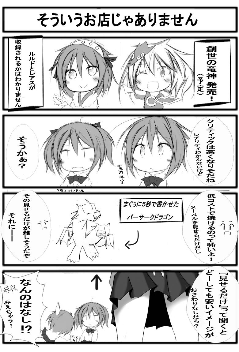 ぬーべる くりてぃっく 3