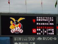 14.9.15 今日のスタメン