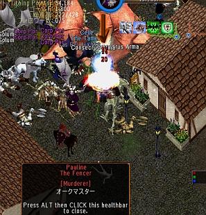 screenshot_000_12.jpg