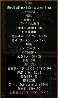 screenshot_037_12.jpg